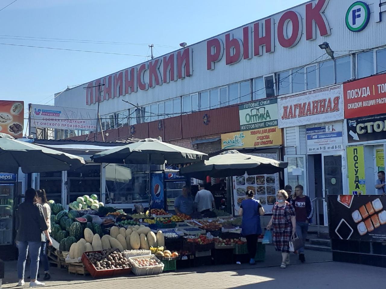 Омичи до сих пор ходят на рынки, хотя в городе полно магазинов #Омск #Общество #Сегодня