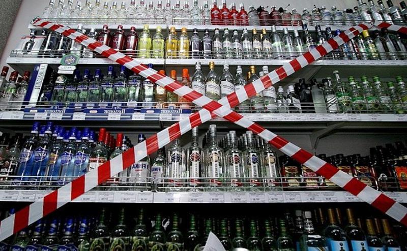 На День города в Омске запретят продавать алкоголь, но не везде #Омск #Общество #Сегодня