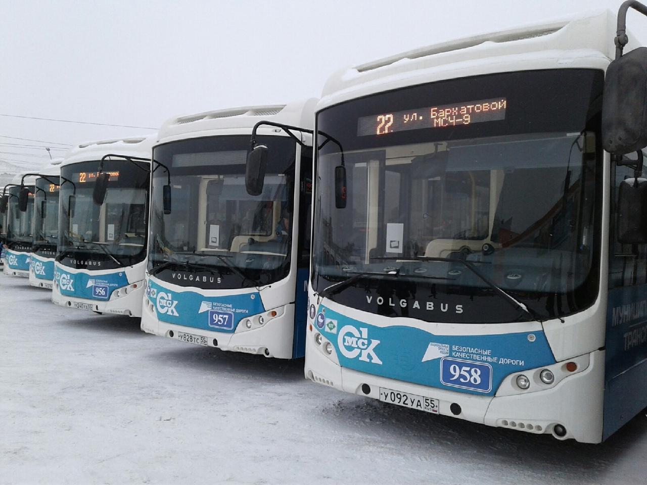 После концерта Artik & Asti омичей развезут по домам 30 автобусов и троллейбусов #Новости #Общество #Омск