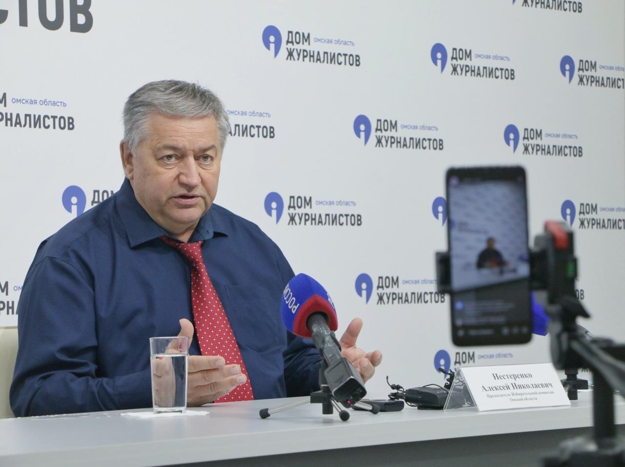 Нестеренко рассказал о фальсификациях на выборах #Новости #Общество #Омск
