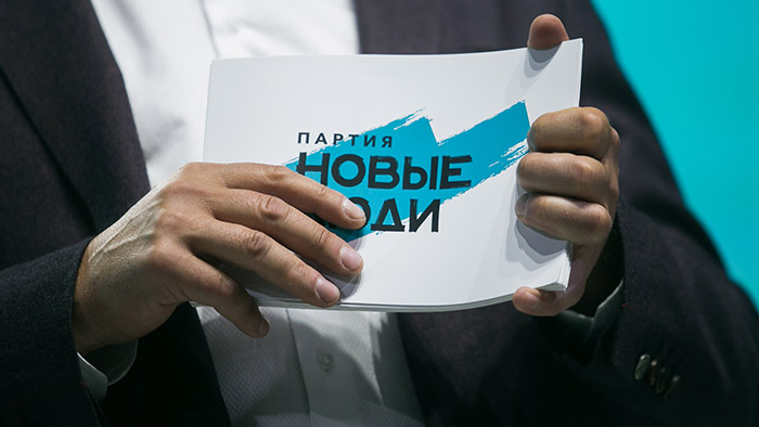 Не лозунги, а готовые решения – партия «Новые люди» рассказывает о своей программе #Омск #Общество #Сегодня