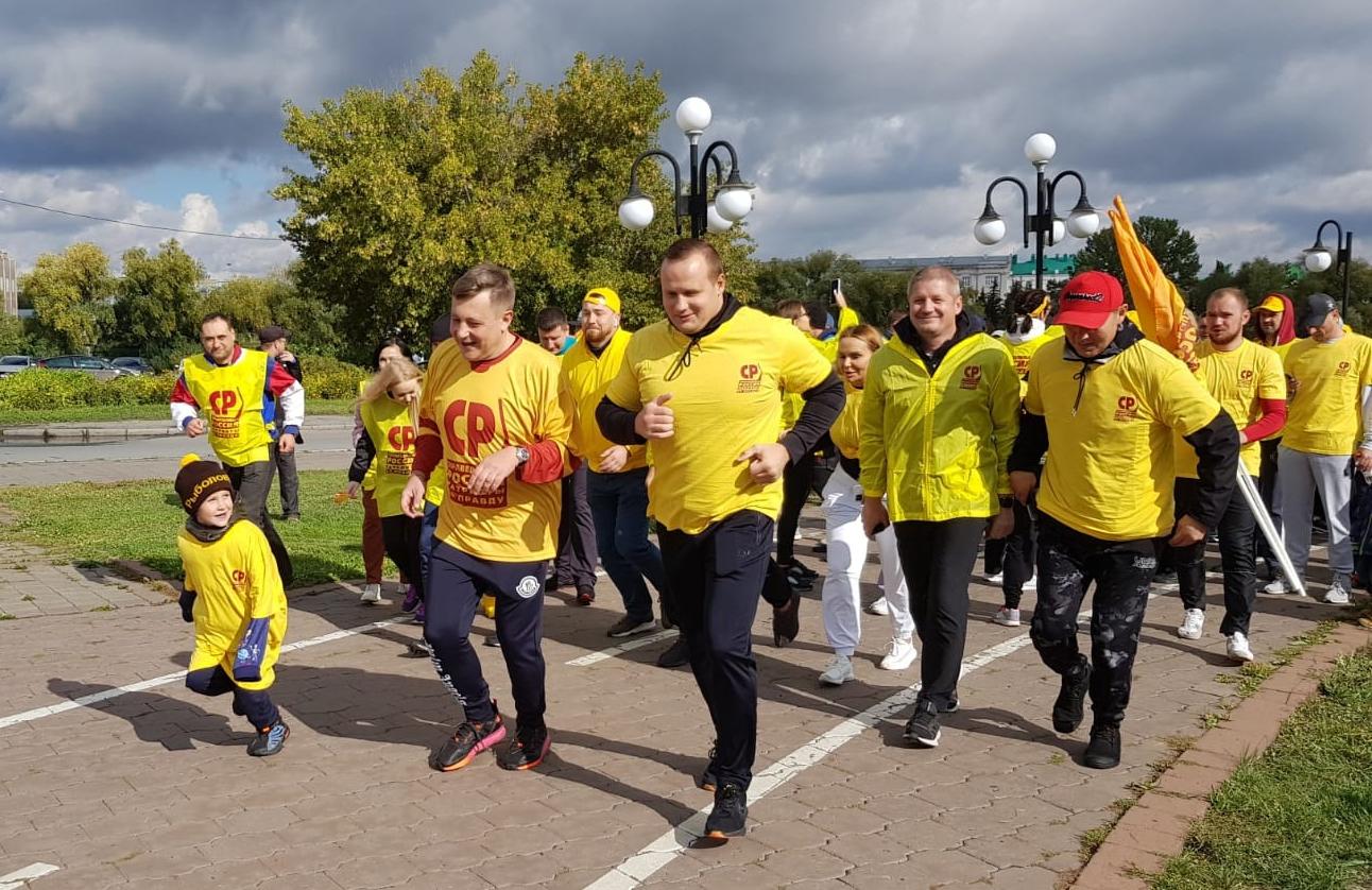 В Омске состоялся «Справедливый забег» #Новости #Общество #Омск