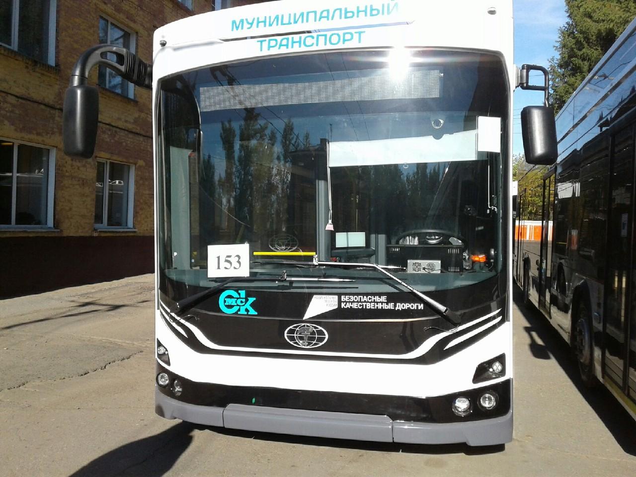 Стало известно, когда омские троллейбусы снова поедут до «Водников» #Омск #Общество #Сегодня