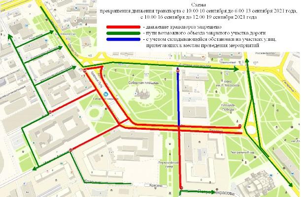В центре Омска на 3 дня перекроют дороги #Омск #Общество #Сегодня