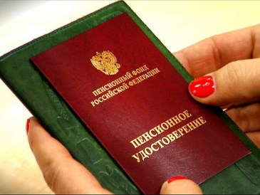 Омичи могут перейти на пенсию умерших супругов #Новости #Общество #Омск