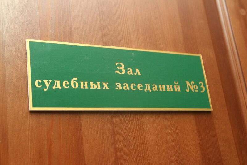 Двое жителей Омской области пойдут под суд из-за осетра #Новости #Общество #Омск
