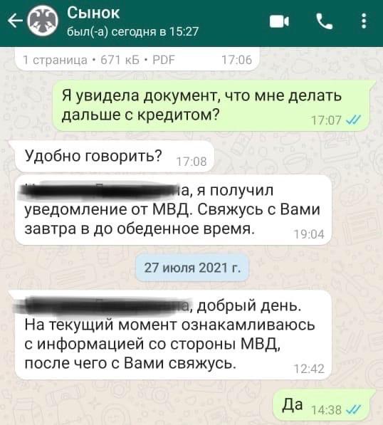 Жительница Исилькуля назвала мошенника «сынком» и отдала ему более 3 миллионов #Омск #Общество #Сегодня
