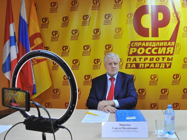 Уже осенью в России хотят отменить пенсионную реформу #Омск #Общество #Сегодня