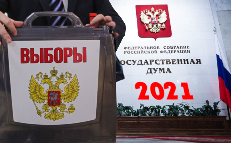 Как омичи могут проголосовать не выходя из дома? #Омск #Общество #Сегодня