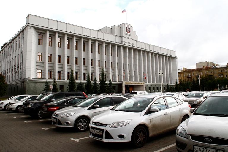 Чиновникам облправительства снова повысят оклады #Новости #Общество #Омск