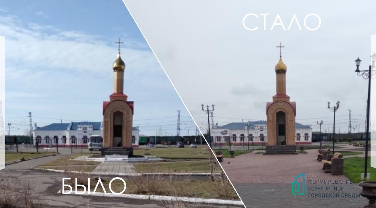 В райцентре Любинский за 6 млн реконструировали привокзальную площадь #Новости #Общество #Омск