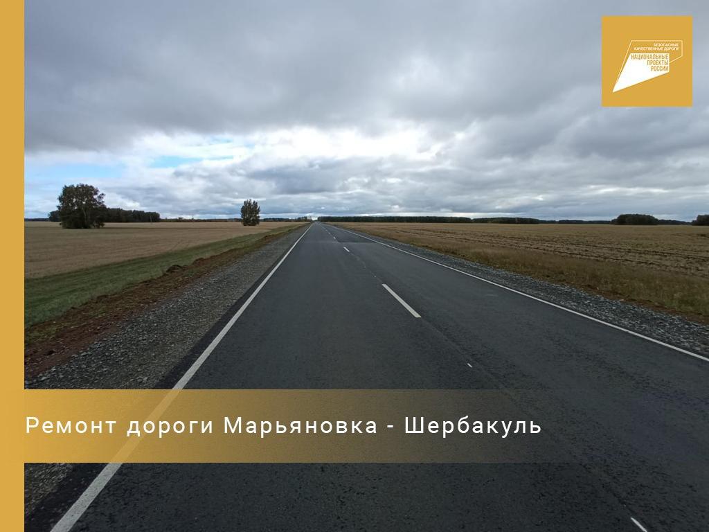 В Омской области отремонтировали часть важной дороги между двумя райцентрами #Новости #Общество #Омск