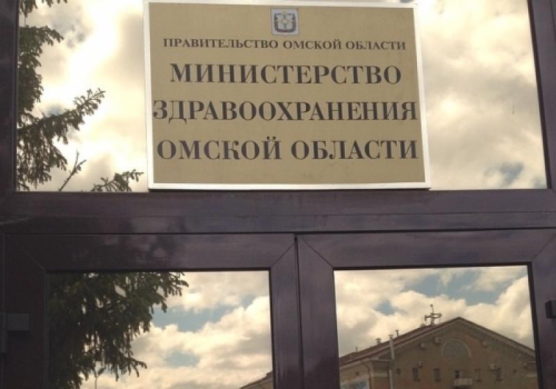В Омской области на 20 % снизилась летальность от коронавируса #Омск #Общество #Сегодня