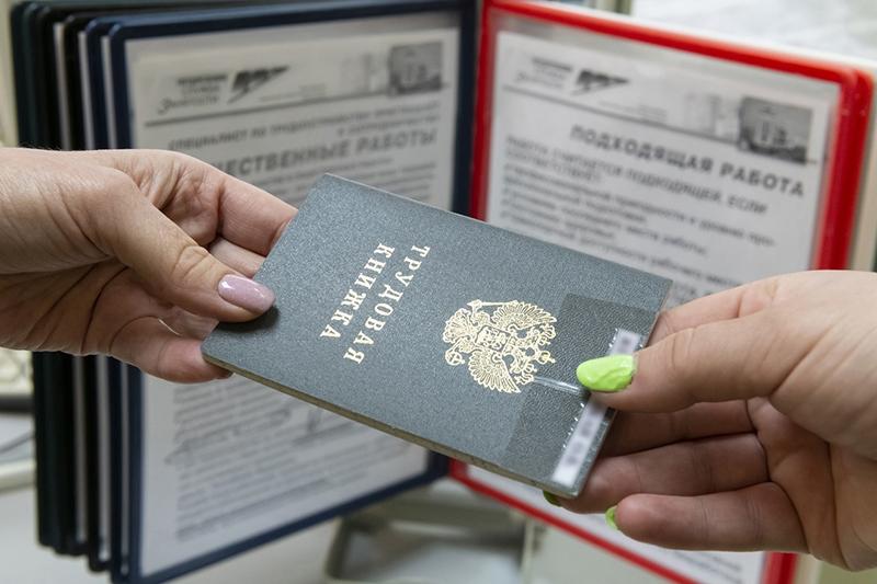 Власти изменили программу по трудоустройству безработных #Новости #Общество #Омск