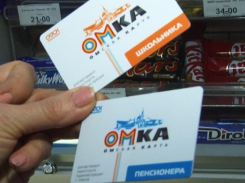 Школьникам и студентам Омска продлят действие удостоверений #Новости #Общество #Омск