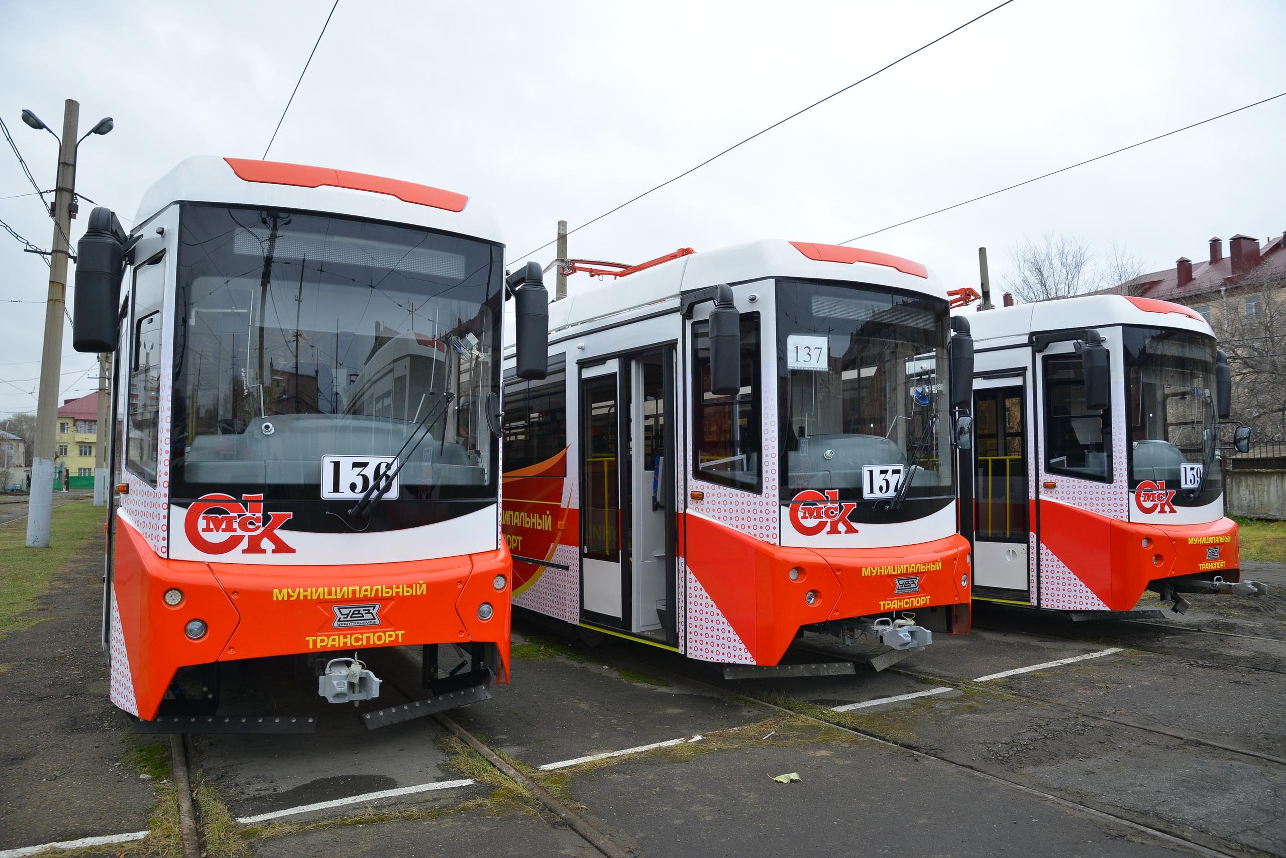 На Левобережье Омска хотят возродить трамваи и пустить троллейбусы до «Меги» #Новости #Общество #Омск