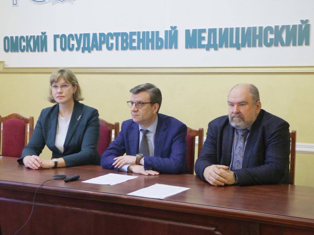 В Омске проходит крупнейший нейроконгресс с международным участием #Омск #Общество #Сегодня