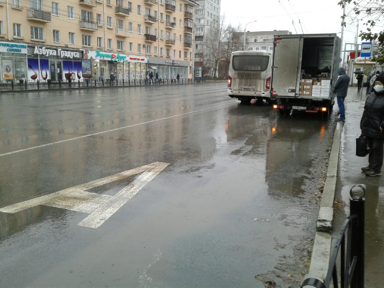 На Богдана Хмельницкого в Омске хотят сделать «выделенку» #Новости #Общество #Омск