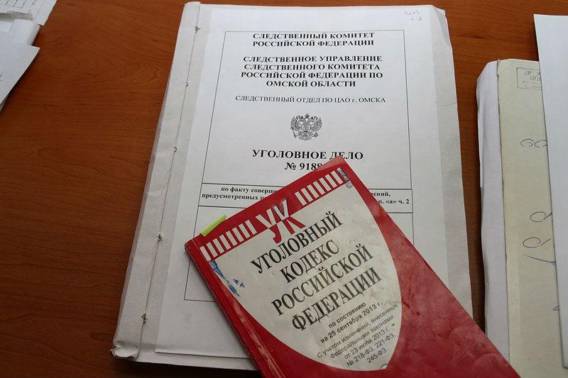 Омского бизнесмена подозревают в уклонении от уплаты налогов