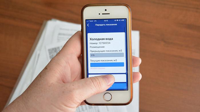 Омичи стали чаще использовать онлайн-сервисы для оплаты услуг водоканала #Новости #Общество #Омск