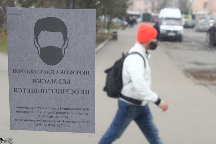 Путин поручил усилить антиковидные меры на транспорте #Омск #Общество #Сегодня