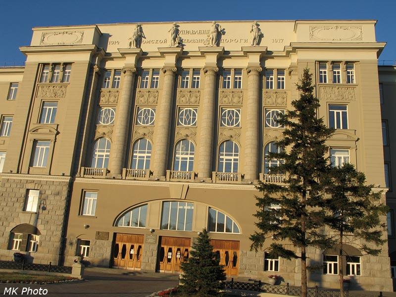 Бывшее здание управления Омской железной дороги