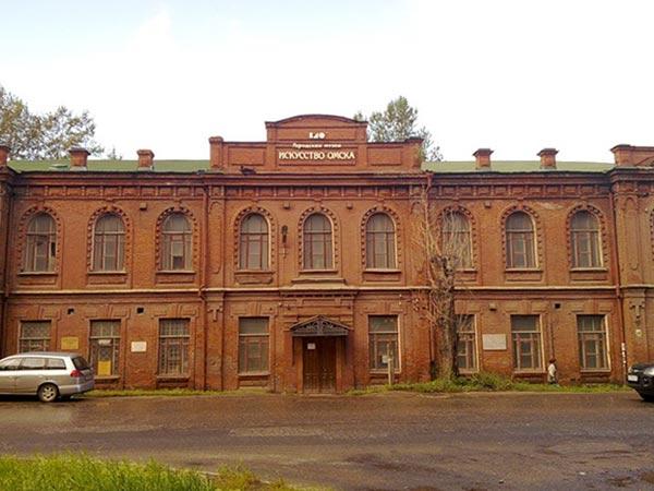 Городской музей «Искусство Омска»