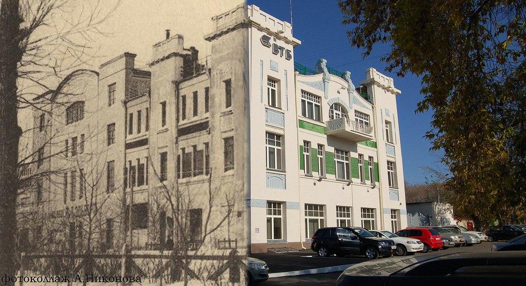 Дом Эльворти  в Омске