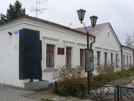 Литературный музей Ф.М. Достоевского (Омск)