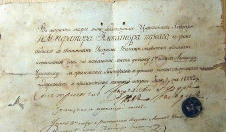 Музей истории здравоохранения (Омск)