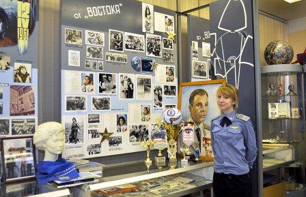 Музей космической славы школы № 55 (Омск)