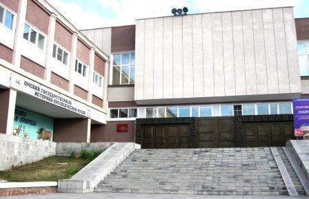 Омский государственный историко-краеведческий музей (Омск)