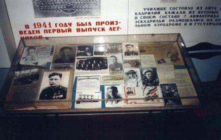 Музей Омского колледжа гражданской авиации (Омск)