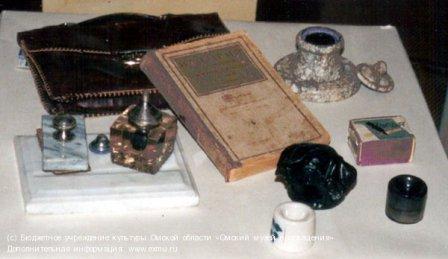 Омский музей просвещения (Педагогический музей)
