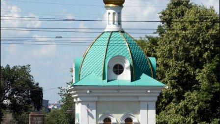 Часовня Илии Пророка (Омск)