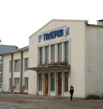 Галерка, драматический театр (Омск)