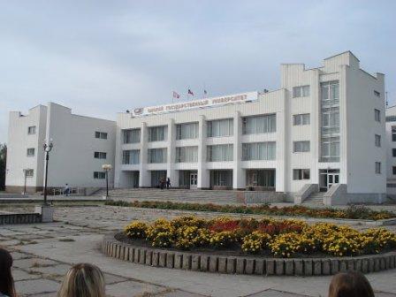 Музей истории Омского университета им. Ф. М. Достоевского