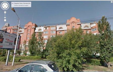 Музей трудовой и боевой славы ОАО Омскагрегат (Омск)