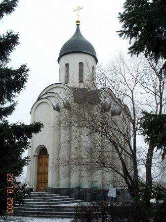 Церковь Георгия Победоносца (Омск)