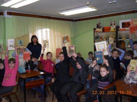Детская библиотека им. И.А. Крылова (Омск)