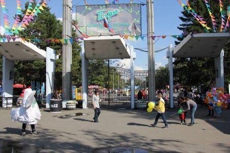 Парк культуры и отдыха имени 30-летия ВЛКСМ (Омск)