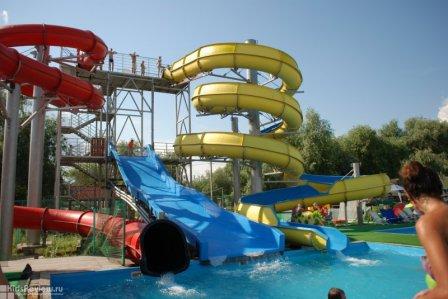Парк развлечений Пиратский остров (Омск)