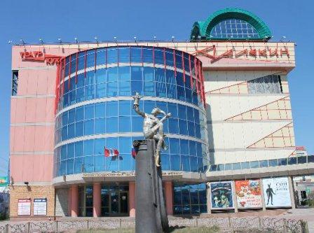 Арлекин, Омский государственный театр куклы, актера, маски (Омск)