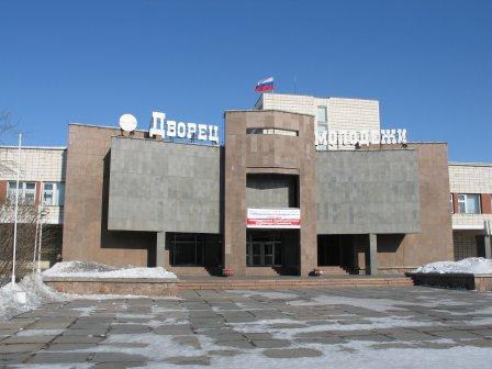 Дворец Молодежи (Омск)
