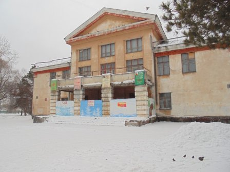 Дворец культуры Кировского округа (Омск)
