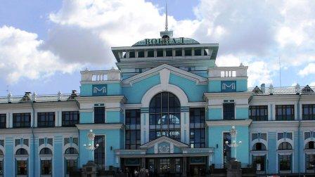 Железнодорожный вокзал (Омск)