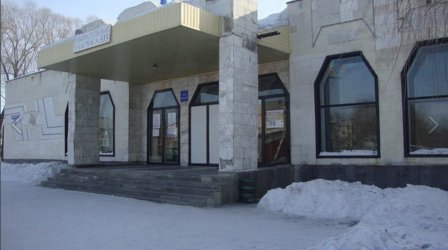 Дворец культуры «Колос» (Омск)