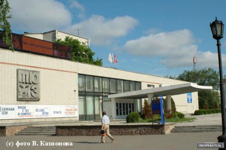 Театр юного зрителя (ТЮЗ) - Омск, фото, описание
