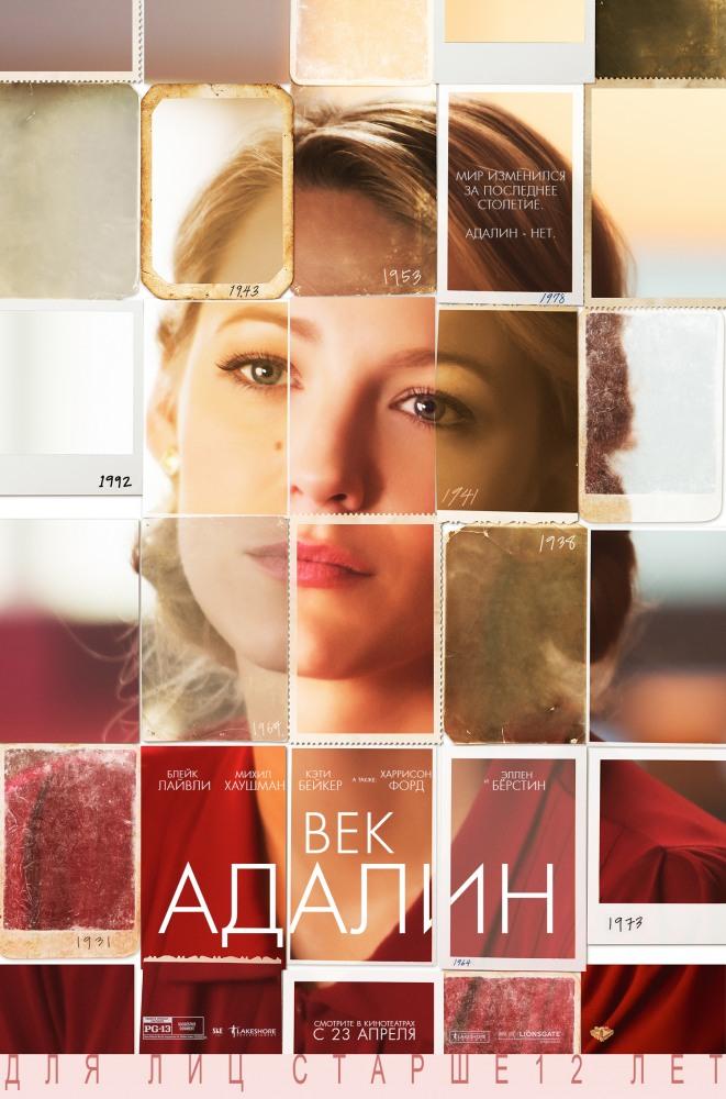 Тульский токарев — tulskij tokarev (2010) | сериал-торрент.