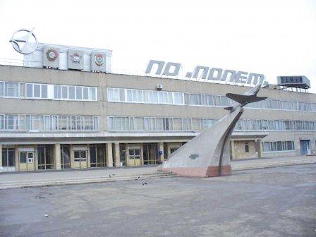 Омское правительство планирует тесное сотрудничество с центром имени Хруничева.